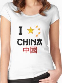 I love China Women's Fitted Scoop T-Shirt