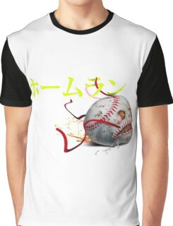 New York Baseball Fan Shir Graphic T-Shirt