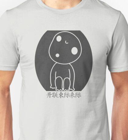 Kodama Logo Unisex T-Shirt