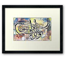 Wa iza mariztu fahowa yashfeen Water colour Framed Print