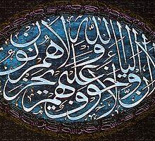 Ala Inna Aulia Allahi La Khaufun by HAMID IQBAL KHAN