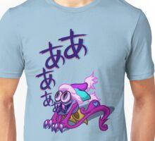 Marx Soul's Scream Unisex T-Shirt