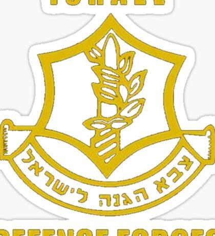 IDF T-Shirt Israeli Army. Israel Defense Force Small Logo Sticker