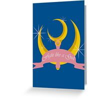 Fight Like a Girl Greeting Card