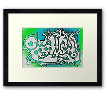 innAllaha Yuhibbul Mutawakkilin Framed Print