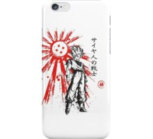 Saiyan Warrior iPhone Case/Skin