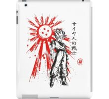 Saiyan Warrior iPad Case/Skin