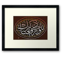 Warafaana Laka Zikrak Framed Print