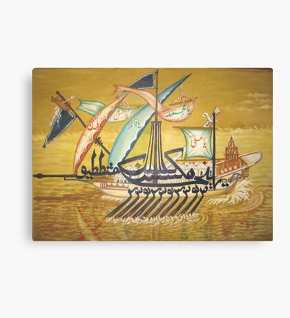 Ashabe  Kahaf Names Painting Canvas Print