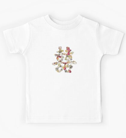 Floral Double Happiness Kids Tee