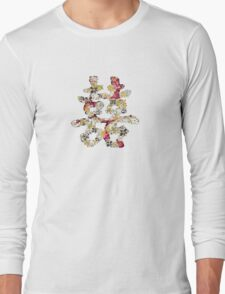 Floral Double Happiness T-Shirt