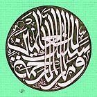 Islamic Calligraphy by HAMID IQBAL KHAN