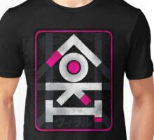 Loki IRL Book Logo Unisex T-Shirt