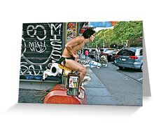 ESCAPE FROM NEW YORK TARZAN Greeting Card