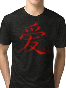Love in Chinese Characters  Tri-blend T-Shirt