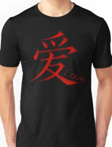 Love in Chinese Characters  Unisex T-Shirt