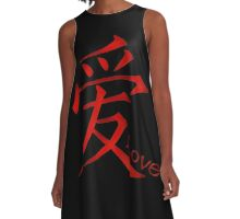 Love in Chinese Characters  A-Line Dress