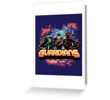 Retro Guardians Greeting Card