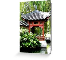 Sydney's Chinese Friendship Gardens Greeting Card