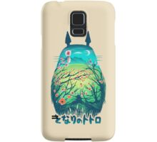 He is my Neighbor Samsung Galaxy Case/Skin
