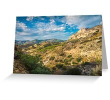Evening views from mountain trails Greeting Card