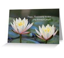 Happy Anniversary - greeting card Greeting Card