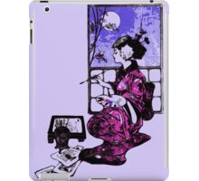Lightly Brush Ink iPad Case/Skin
