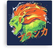 Street Fighter II - Blanka Canvas Print