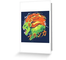 Street Fighter II - Blanka Greeting Card