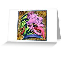 pot of desire! Greeting Card