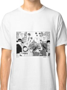 Tenkaichi Budokai Classic T-Shirt
