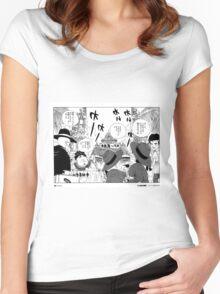 Tenkaichi Budokai Women's Fitted Scoop T-Shirt
