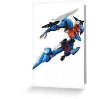 Mecha - Orbital Frame Jehuty Greeting Card