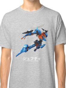 Mecha - Orbital Frame Jehuty Classic T-Shirt