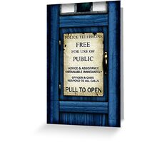 Free For Use Of Public - Tardis Door Sign - (please see description) Greeting Card