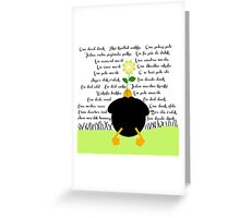 One Dead Duck Goes 'round the World Greeting Card