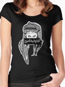 I Am My Own Guardian Women's Fitted Scoop T-Shirt