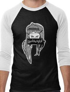 I Am My Own Guardian Men's Baseball ¾ T-Shirt