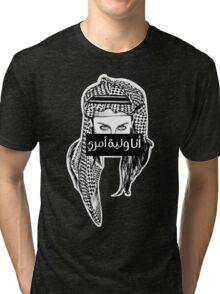 I Am My Own Guardian Tri-blend T-Shirt