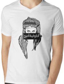 I Am My Own Guardian Mens V-Neck T-Shirt