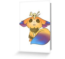 Gnar Greeting Card