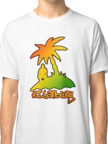 #ILANBWOY Classic T-Shirt