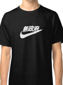 Nike Air Rare Japan Logo - White Classic T-Shirt
