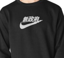 Nike Air Rare Japan Logo - White Pullover