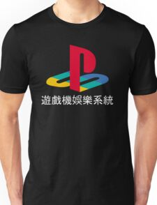 Playstation Aesthetic Unisex T-Shirt