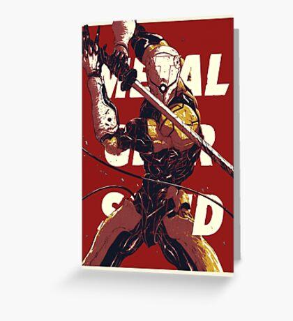 Metal Gear Solid : Gray Fox Greeting Card