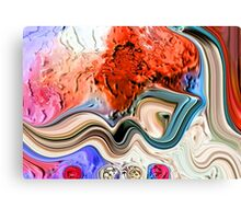 Al Mujeeb Canvas Print