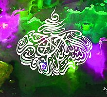 Bismillah by HAMID IQBAL KHAN