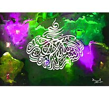 Bismillah Photographic Print