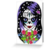 Cousin Alicia sugar skull Greeting Card